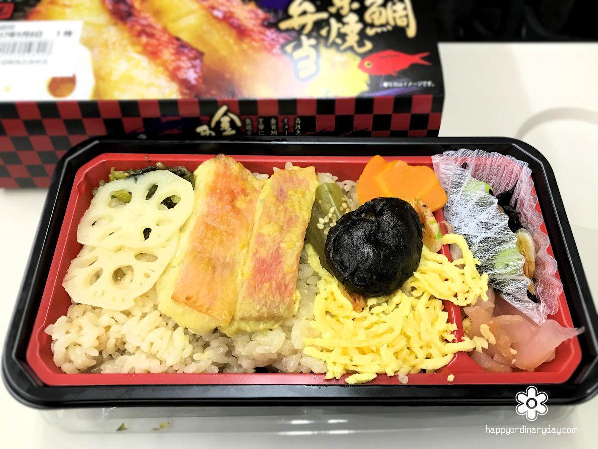 金目鯛西京焼弁当