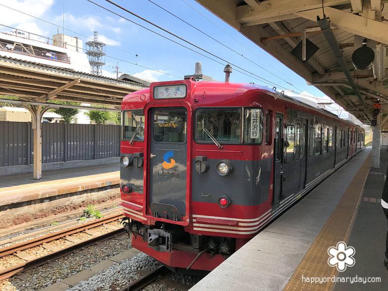 しなの鉄道・小諸→軽井沢