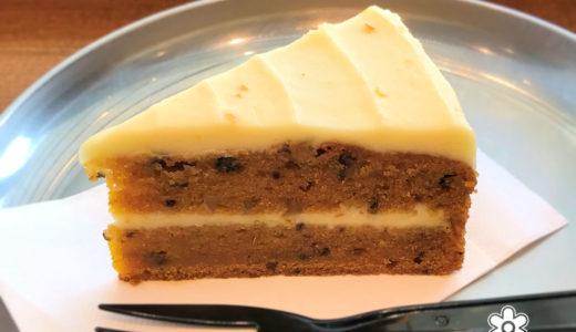 朝からグダグダ…ジンジャーキャロットケーキでエネルギーチャージ!