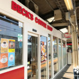 BECK'S COFFEE SHOP 新木場店