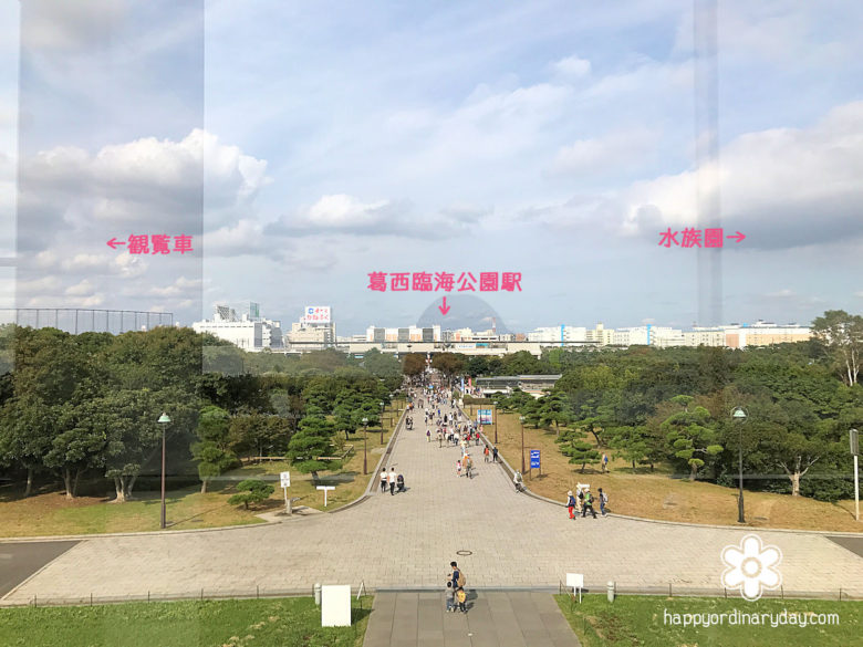 クリスタルビューからの眺望・駅方面