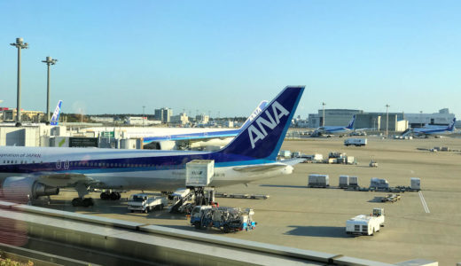 成田国際空港から 〜 スマホでリアルタイム投稿に挑戦!