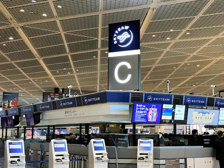 成田空港第1ターミナル 北ウイング
