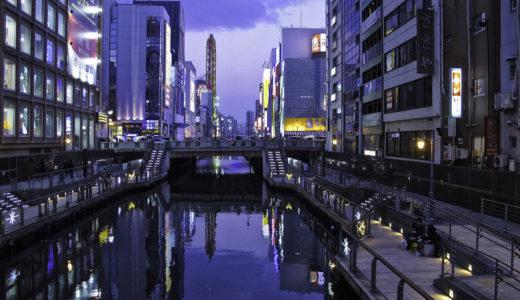 「大阪で生まれた女」の小さな決心