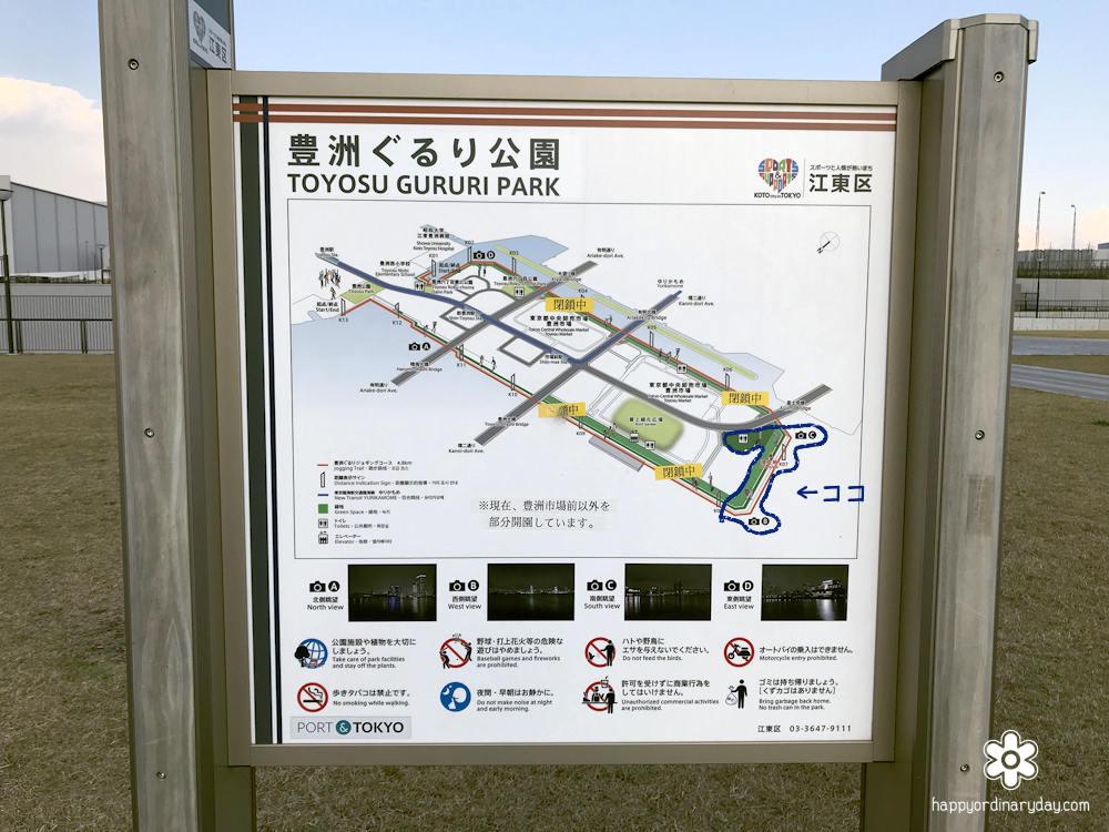 豊洲ぐるり公園・案内図