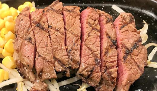 赤身のお肉で鉄分補給! BEEF UP TOKYO@京橋でステーキランチ
