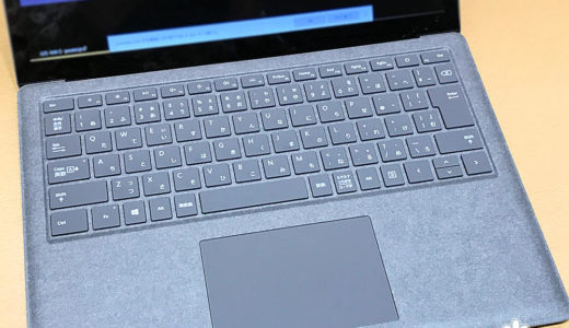 あなたならどちらを選ぶ?マリメッコとのコラボが魅力な「Surface Pro」と OS以外は文句ナシの「Surface Laptop」