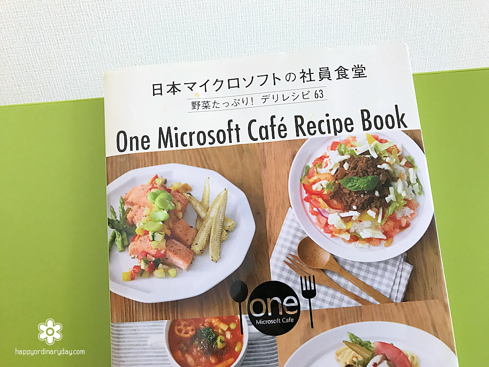 One Microsoft Cafe Recipe Book