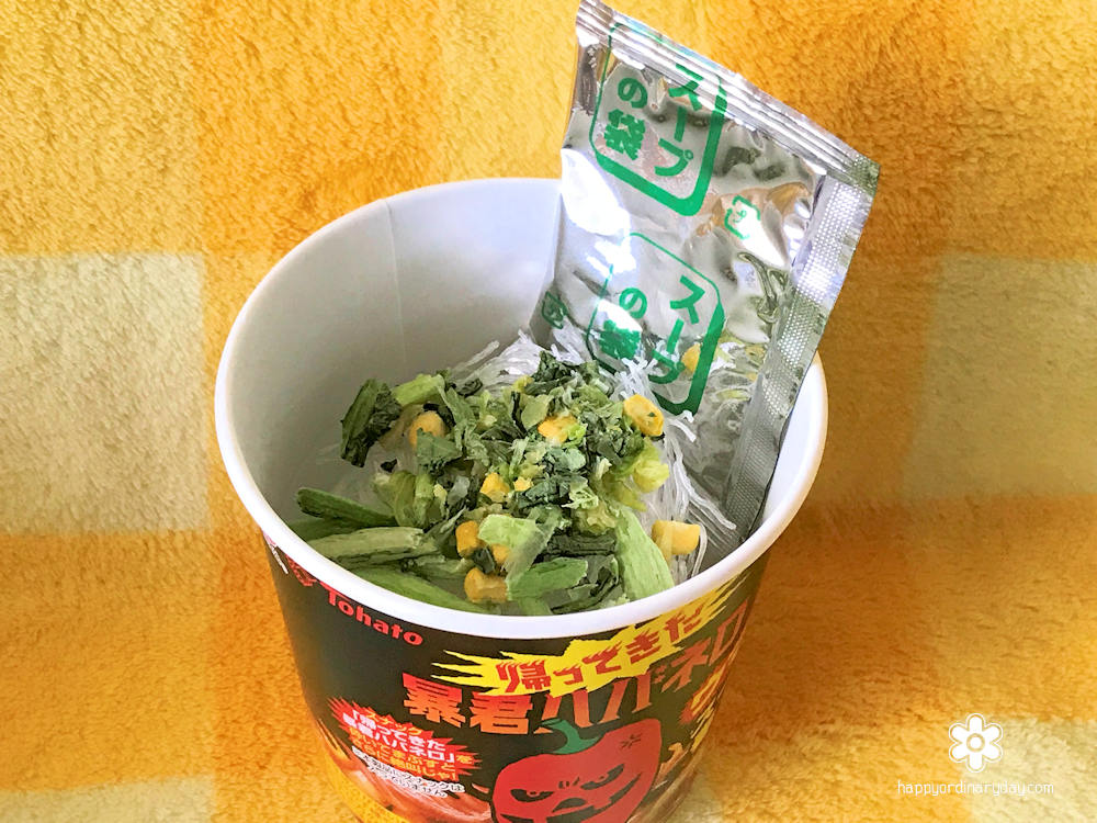 暴君ハバネロ スープ春雨 (ローソン限定商品)