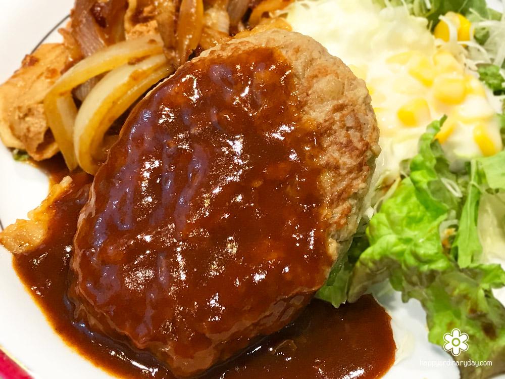 ポーク生姜焼き&ハンバーグ定食