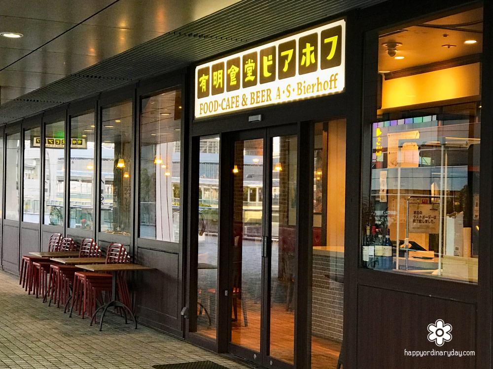 昭和な香りが漂う「有明食堂 ビアホフ@TFT有明店」でランチ