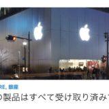 3年越しのパソコン選びがついに決着!Apple MacBook Proがわが家にやってきた!?
