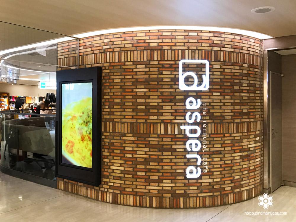 出発前に立ち寄りたい♪「ザ・ターミナルカフェ aspera」で上品なスイーツとともに過ごすひと時