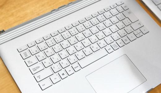 MacBook Proを買ったことを後悔!? Microsoft Surface Book 2 に恋した瞬間