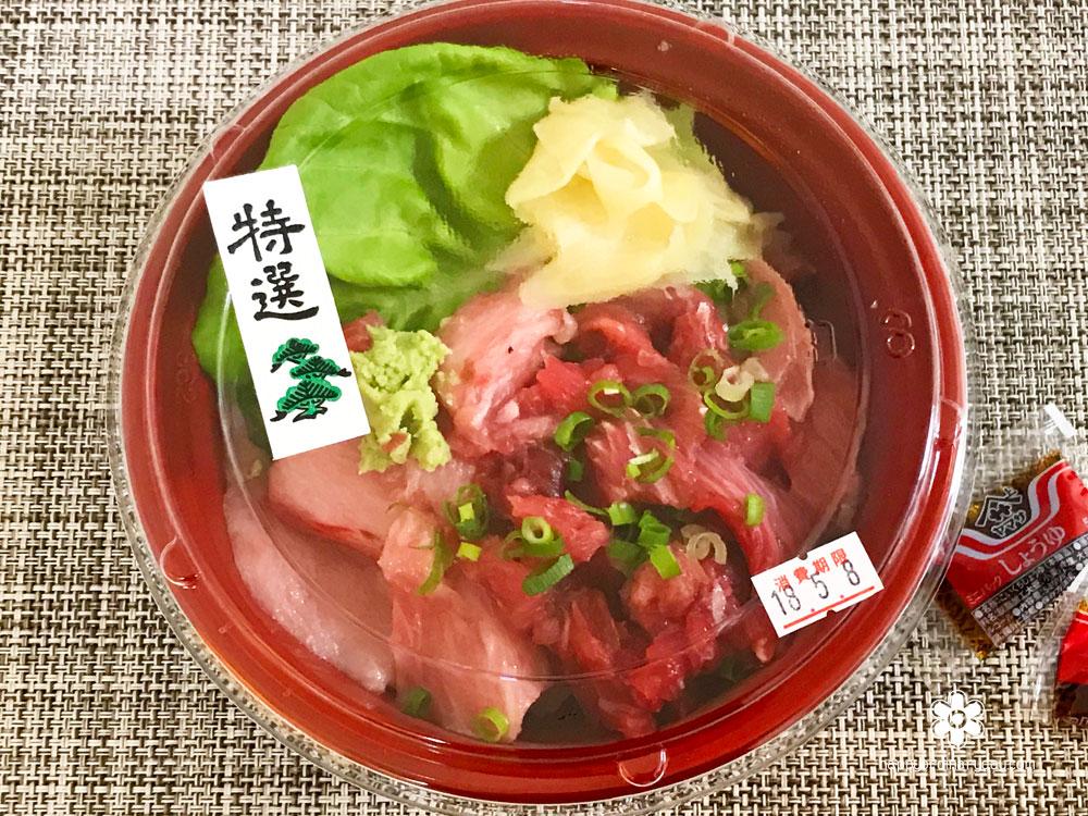 特選マグロ丼