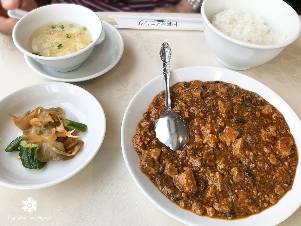 上海ダイニング・ランチAセット「黒の麻婆豆腐」