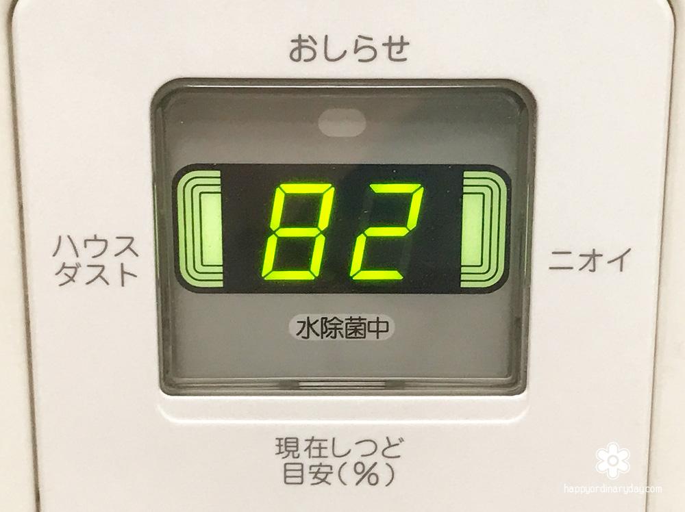 湿度82%
