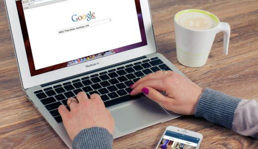 グーグルアドセンスに新たなブログを追加する手順と審査にかかった時間